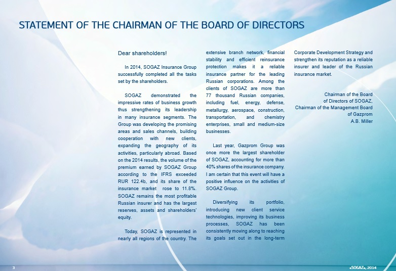 Uvodna izjava godisnjeg izvestaja Sogaza